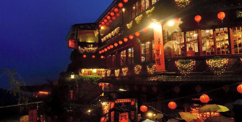 台北 観光スポット