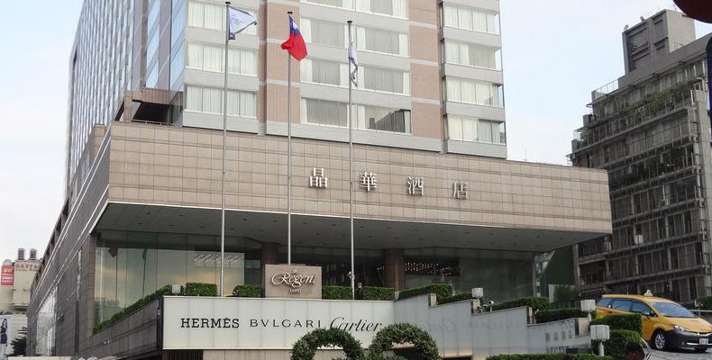 台北ホテル